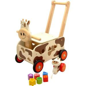 木のおもちゃ I'm TOY アイムトイ 手押し車&乗用玩具 ウォーカー&ライド カウ