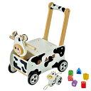 【木のおもちゃ】 【出産祝い 手押し車 知育玩具】 アイムトイ デラックス ウォーカー&ライド カウ 誕生日 1歳 【お祝い】 子供 ギフ…