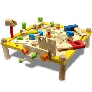 木のおもちゃ I'm TOY アイムトイ 知育玩具 カーペンターテーブル