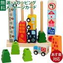 木のおもちゃ知育玩具1歳紐通しアイムトイソート&カウントシティ誕生日【おうち時間子供】