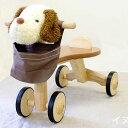 おもちゃ 三輪車 画像