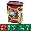 【積み木】 ブロック正規輸入品・小冊子のおまけ付 積み木 知育玩具 ブロック KAPLA・カプラ200 誕生日 2歳 出産祝い【節句 入園卒園…