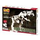 【LaQ】ブロック(ラキュー)/ヨシリツ ダイナソーワールド 恐竜骨格220pcs お誕生日 5歳:男【c】【】