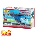 【定形外郵便OK】LaQ(ラキュー)ハマクロンコンストラクター ミニ ヘリコプター 【P】【クリスマスプレゼント 子供】
