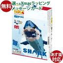 LaQ ラキュー MARINE WORLD Shark(マリンワールドシャーク)175pcs おうち時間 クリスマス プレゼント 子供