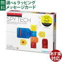 【知育玩具 プログラミング 電子ブロック】 Logibloc