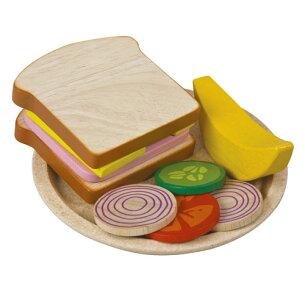 おもちゃ プラントイ サンドイッチ ままごと クリスマス プレゼント