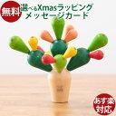木のおもちゃ Plantoys ゲーム サボテンバランスゲーム お誕生日 知育玩具 ブロック 3歳 おうち時間 クリスマス プレゼント 子供