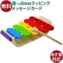 木のおもちゃ 楽器玩具 出産祝い プラントイ オーバルシロフォン 誕生日 1歳 男の子 知育玩具 おうち時間 クリスマス プレゼント 子供