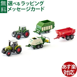 siku(ジク)SIKU ギフトセット7 トラクター&トレイラ