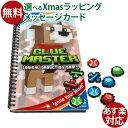 知育玩具 ボードゲーム アメリカ ThinkFun(シンクフ