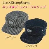 キャップ LeeキッズデニムワークキャップLee×StompStamp(ストンプスタンプ)合わせやすいシンプルカラー♪