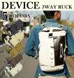 リュック 通学 大容量 デバイス DEVICE 3WAYバッグ バックパック リュックサック デイパック デーパック 大容量 おしゃれ 大人 通販/正規品が激安特価セール
