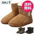 通販/正規品 おすすめ ラバーソールの天然ボア Boots Mouton 楽天 Mini Albina エミュー エミュ ブーツ ムートン アルビナミニ EMU