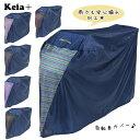 Keia004-1
