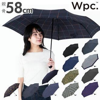 男子大雨傘傘、 折疊傘輕便折疊傘,風雨無阻,折折折疊傘的傘的傘已降落