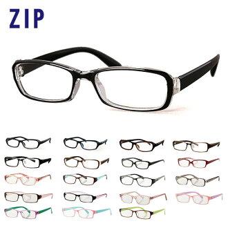 同一天航運時尚黑人男性日期 ★ 透明鏡頭上的 zip 眼鏡眼鏡時尚眼鏡提供眼鏡感覺。 航運自由 ★ 眼鏡日期眼鏡女人航運自由廣場時尚一次不戴眼鏡摘眼鏡郵編