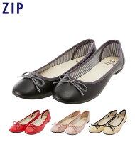 パンプス リボンパンプス レディース 靴 バレエパンプス ラウンド ぺたんこ靴 楽天 かわいい フラット ローヒール フラットパンプス シューズ バレエシューズ フラットシューズ ラウンドトゥ 黒 ぺたんこ リボン リボンモチーフ 81185 81186 81187