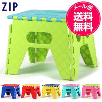 孩子大便緊湊折疊椅子樂天羽量級的戶外椅凳折疊 ★ 色彩和可愛 ! 可以使用方便的輕量折疊 ★