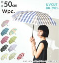 楽天 折りたたみ傘 w.p.c WPC レディース 50cm...