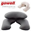 ネックピロー 飛行機 携帯 楽天 トラベル枕 日本製 空気 ...