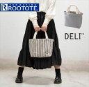 ショッピングおしゃれ Rootote ルートート トートバッグ 楽天 軽い DELI デリ サイドポケット ストライプ サブバッグ おしゃれ 小さめ 軽量 サブバッグ 手提げ