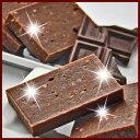 ランキング チョコラ