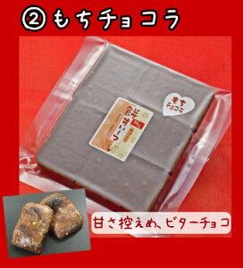 バレンタイン チョコラ スペシャルラッピング ランキング スペシャル