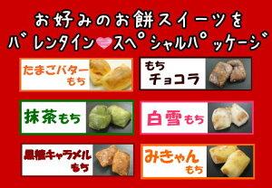 バレンタイン スペシャルラッピング ランキング スペシャル