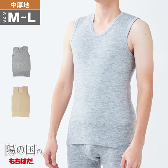 ワシオ 陽の国 防寒肌着 ベスト〔男性用〕 M〜...の商品画像