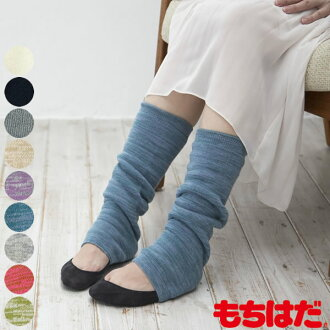 In the warm satisfaction, positive country leg warmers 42 cm length [biz proposal products]-point doubles
