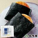 もち吉 御海苔巻 詰替パック しょうゆ味 国産米100% 5枚