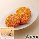 ショッピングもち吉 もち吉 餅のおまつりこまち 詰替パック しょうゆ味【国産米100% 13枚】