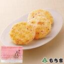 もち吉 餅のおまつりこまち 詰替パック 梅ざらめ味【国産米100% 13枚】