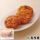 ショッピングもち吉 もち吉 餅のおまつりこまち 詰替パック ねぎみそ味【国産米100% 13枚】