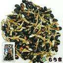 ショッピングもち吉 もち吉の健康『豆シリーズ』【黒大豆と小魚】 100g