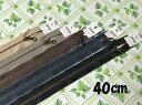 HM-5GKB40BL Old series ZIPPER コットンタッチファスナー 40cm 【ファスナー スライダー 手芸 クラフトポイントアップ対象商..