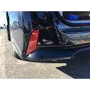 日産 セレナ C27 ハイウェイスター パーツ リア リフレクター レンズ 2P ガーニッシュ PC 反射板 社外品 カスタム 外装 新型 NISSAN SERENA ハイウェイスターG 専用設計 強力 両面テープ 装着 簡単 高級感 耐衝撃 高品質