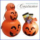 ハロウィン用かぼちゃパンプキンバケツお菓子入れオーナメント部屋飾りコスチュームコスプレデコレーション装飾雑貨ラッピング玩具おもちゃ南瓜カボチャハロウィーン