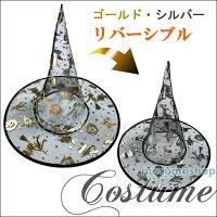 ハロウィン【魔女帽子】とんがり帽子キラキラゴールドコスプレコスチューム仮装衣装イベントパーティー