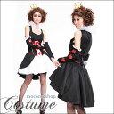 アリス コスチューム コスプレ ハートの女王 衣装 ワンピースドレス アームカバー 2点 セット 大