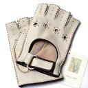 【イタリア製】MEROLA メローラ カットオフ ドライビンググローブ ディアスキン(CREAM/TAN) 手袋指なし メンズ【手ぶくろ 男性用 誕生日プレゼント】**