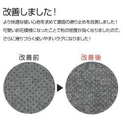 �ײ���̡���ӥ�����ƥꥢ�������饰�����쥿��饰��mat