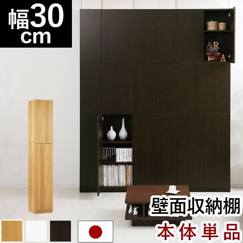 <クーポンで700円OFF> 書棚 オフィス リビング 壁面収納 棚 収納 シェルフ 日本…...:model-bon:10001471