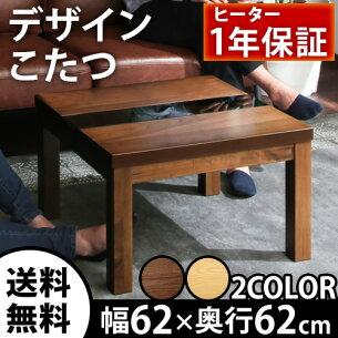 クーポン テーブル ちゃぶ台 センターテ