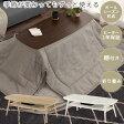 棚付き ローテーブル こたつ 折り畳み 木製 座卓テーブル センターテーブル 折りたたみテーブル ちゃぶ台 折れ脚 座卓 送料無料 机 つくえ 折れ脚テーブル コンパクト 省スペース コタツ リビング 天然木 ナチュラル ウォールナット おしゃれ