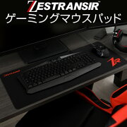 <クーポン配布中> ZESTRANSIR ゼストランサー ゲーミングマウスパッド 約 70×30cm ZST007043