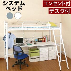 シングル システム ハンガー 子供部屋