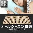 すのこベッド シングル マットレス すのこマットレス 折りたたみ スノコベット すのこマット 通気性 抜群 折り畳み 収納 木製 家具 木製ベッド 送料無料 おしゃれ