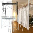 ベッドロフトベッドパイプロフトベッドシングルベッドパイプベッドパイプロフトベッドベットひとり暮らし新